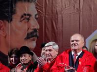 Партийные организации КПРФ выдвинули Зюганова кандидатом в президенты