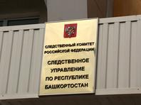 Башкирские следователи проверяют, почему больница не приняла женщину, пострадавшую в ДТП, и та скончалась