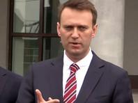 """Навальный прекращает встречи с избирателями в виде согласованных митингов и подает """"в суд на Путина и на его администрацию"""""""
