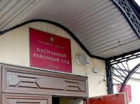 """В Москве по делу о мошенничестве арестован руководитель """"Дирекции капитального ремонта"""""""