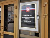 """Юрист ФБК Любовь Соболь сообщила, что согласно примечанию к статье кодекса об административных нарушениях, на которую ссылается ФАС в своем решении, """"заявление компании должны были подать до того, как ФАС узнала о совершенном административном правонарушении"""""""