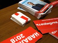 В Смоленске перед встречей с Навальным у школьников брали расписки