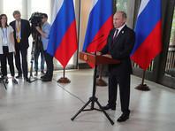 РБК узнал о переносе президентского послания на начало 2018 года - на нем Путин может огласить свою программу на новый президентский срок