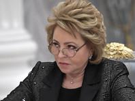 """""""Это позор всем нам"""": Матвиенко возмутилась отсутствием теплых туалетов в тысячах российских школ"""