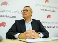 Касьянов предложил выдвинуть Собчак в президенты от ПАРНАСа
