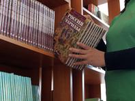 В Татарстане оставят обязательным изучение в школах татарского языка, но сократят количество часов в два раза