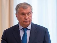 Сечин пообещал явиться на суд по делу Улюкаева