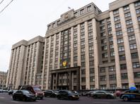 Госдума намерена сделать запрос в органы после сообщений о бомбах на пути следования кортежа Путина
