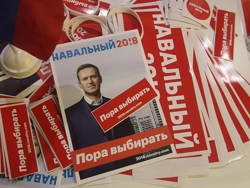 """Суд обязал штаб Навального вернуть пожертвование на предвыборную кампанию от """"разочарованного сторонника"""""""