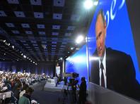 Президентская пресс-служба начинает прием заявок на участие в пресс-конференции, говорится в сообщении на сайте Кремля