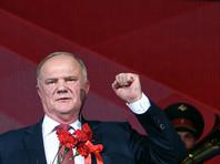 Зюганов опроверг выдвижение своей кандидатуры на выборы 2018 года: партия еще выбирает
