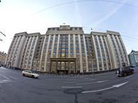 """В Госдуме предложили признавать СМИ """"иноагентами"""" из-за """"вмешательства в избирательный процесс"""""""