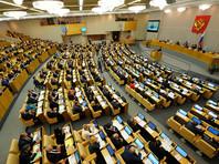 В Госдуме раскрыли суть зеркальных мер против иностранных СМИ