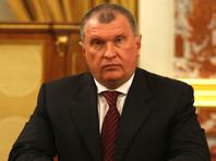 """Сечин в третий раз пропустит суд над Улюкаевым, предупредили в """"Роснефти"""""""