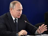 Путин призвал реформировать систему госзакупок в сфере культуры