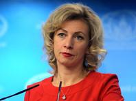 МИД РФ требует от Пентагона доказательств законности действий военных по сбору биоматериала россиян