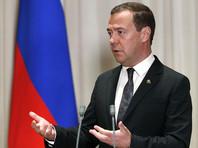 Медведев ушел от ответа на вопрос об участии в выборах президента