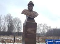 Во владимирском селе установили бюст Ивана Грозного (ФОТО)