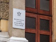 """ФСИН заявила, что не обращалась в полицию по поводу """"Руси сидящей"""", глава которой покинула РФ"""