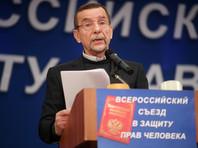 Съемочные группы НТВ и РЕН ТВ не пустили на съезд правозащитников