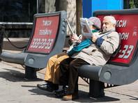 Эксперты привели данные по зависимости продолжительности жизни россиян от уровня образования