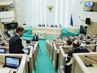 В Совете Федерации и Минюсте назвали СМИ, которые могут получить статус иноагента