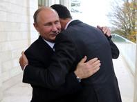 В Сочи состоялись переговоры президента РФ Владимира Путина с президентом Сирии Башаром Асадом, который посетил Россию с рабочим визитом