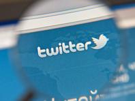 Совет Федерации рекомендовал российским компаниям отказаться от размещения рекламы в Twitter