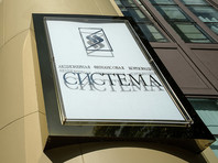 "Бизнес-интересы АФК ""Система"" на Украине известны: в частности, холдингу принадлежат ""МТС-Украина"" и IT компания ""Ситроникс"""