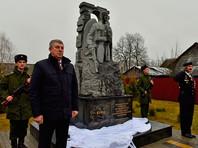 В Брянской области открыли памятник российским военнослужащим, погибшим в Сирии
