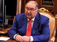 """Усманов отрицает использование денег """"Газпрома"""" для покупки акций Facebook"""