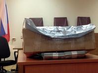 Судье по делу Улюкаева принесли коробку с 2 млн долларов от Сечина (ФОТО)