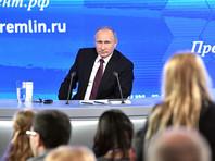 Ежегодная пресс-конференция Путина пройдет 14 декабря, подтвердили в Кремле