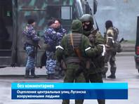 """В Кремле отрицают, что выбрали сторону экс-главы МВД Корнета в вооруженном конфликте в Луганске: """"Никто за поддержкой не обращался"""""""