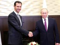Путин встретился с Асадом в Сочи: обсуждали политическое урегулирование в Сирии