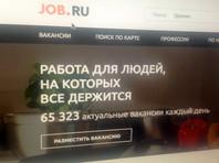 """Владелец """"Из руки в руки"""" и job.ru решил закрыть бизнес в России"""