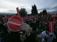 """Навальный также сообщил, что встречи с избирателями отменяться не будут, но теперь они будут проходить в другом формате - """"на частной земле и в частных помещениях"""""""
