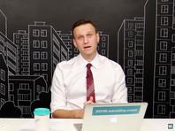 Навальный про арест Керимова: Франция сделала то, что должна была сделать Россия