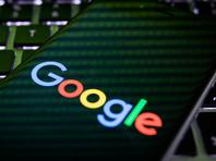 """Информационное агентство """"повара Путина"""" выбросили из Google.News"""