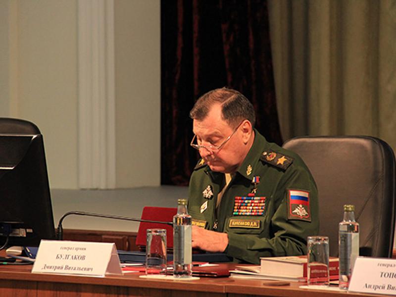 информация гостиницах генерал булыга цво фото забавные поздравления