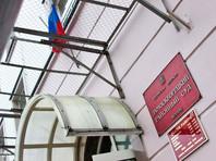 В Замоскворецком суде Москвы началось очередное заседание по делу бывшего министра экономического развития Алексея Улюкаева