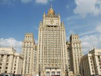 """Россия в ответ на канадские санкции объявила персонами нон грата """"десятки человек"""""""
