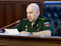 ВКС получили нового командующего - главу российской группировки войск в Сирии Суровикина