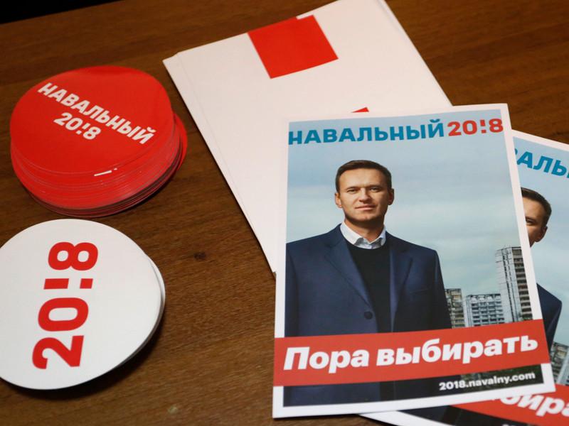Власти Саратова отклонили 2018 уведомлений сторонников Навального на проведение митинга
