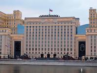 Минобороны РФ опровергло сообщения об ударах авиации по деревне в сирийской провинции Дейр-эз-Зор