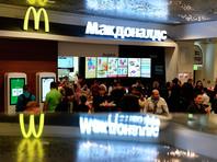 """В Госдуме предложили приравнять к """"иноагентам"""" McDonald's и KFC"""