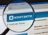 Тверского блогера приговорили к году условно за какой-то пост об украинских беженцах