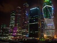 """В """"Москва-Сити"""" на банкете произошла стрельба. Ранены шесть человек, среди них - бойцы Росгвардии"""