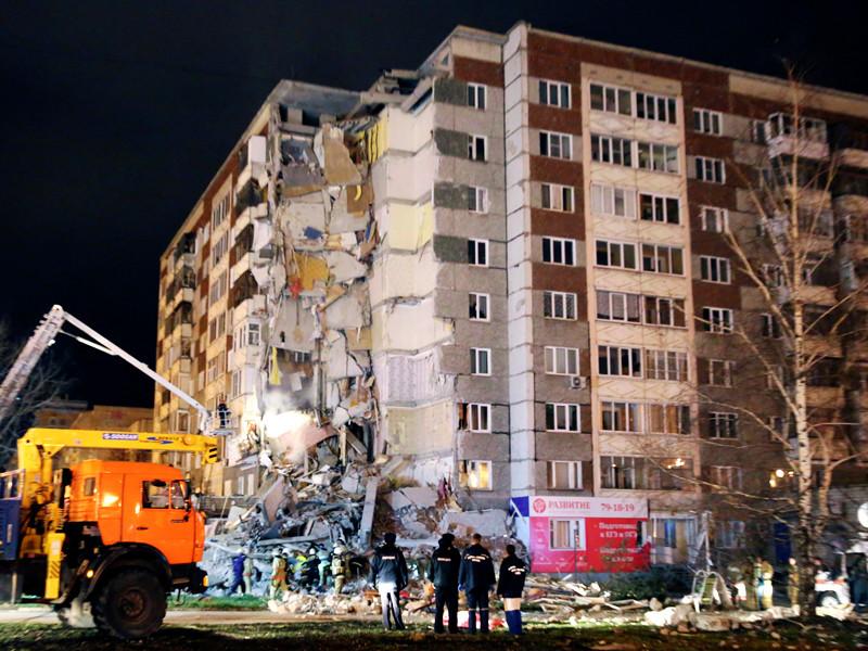 Ижевск, 9 ноября 2017 года