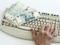 Проект расширил возможности досудебной блокировки сайтов запрещенных в РФ организаций, позволив признавать средство массовой информации иностранным агентом в случае получения им финансирования из-за рубежа